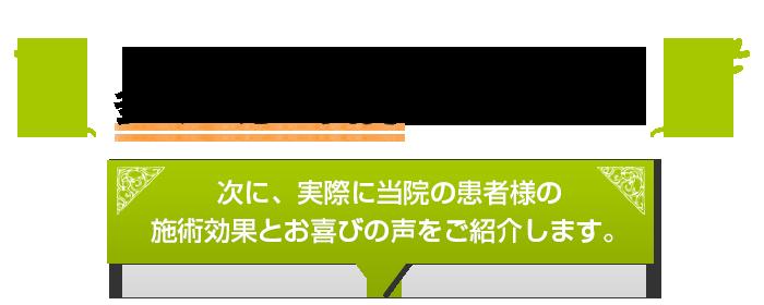 gazou04_bnr